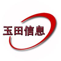玉田信息-玉田综合信息搜索发布平台