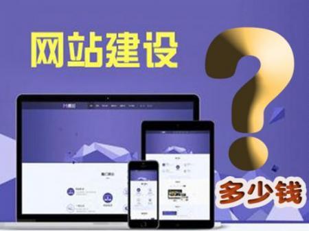 玉田网站建设